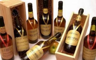 Кальвадос: как его пить и что это за напиток