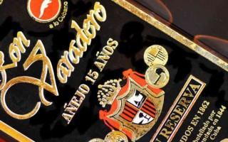 Кубинский ром Varadero (Варадеро) и его особенности