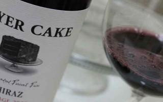 Вино Шираз и его особенности