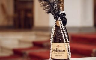 Шампанское Лев Голицын и его особенности