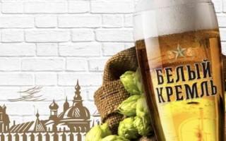 Обзор пива Белый Кремль