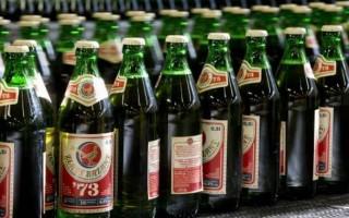 Обзор пива Златый Базант