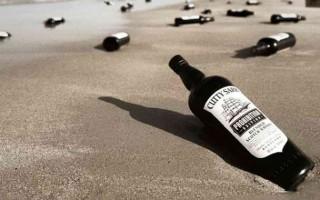 Виски Cutty Sark (Катти Сарк) и его особенности