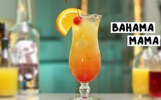 Как сделать коктейль Багама Мама в домашних условиях