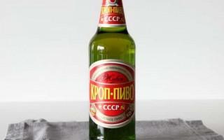 Обзор пива Кроп