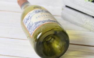 Австралийские вина и их особенности