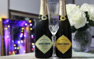 Шампанское Абрау Дюрсо и его особенности