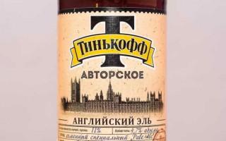 Пиво Тинькофф и его особенности