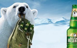 Пиво Белый Медведь и его особенности