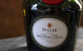 Ликер Бенедиктин и его особенности