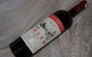 Вино Лыхны и его особенности