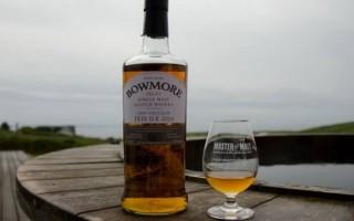 Обзор виски Bowmore (Бомо)
