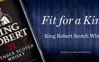 Виски King Robert II (Король Роберт 2) и его особенности