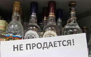 Со скольки лет продают водку в разных странах мира