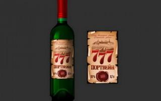 Портвейн 777 и его особенности