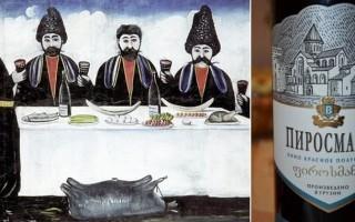 Вино Пиросмани и его особенности