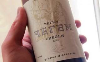 Вино Чегем и его особенности
