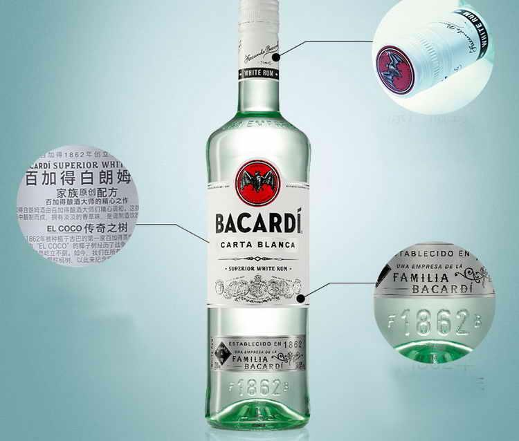 бакарди это ром или ромовый напиток