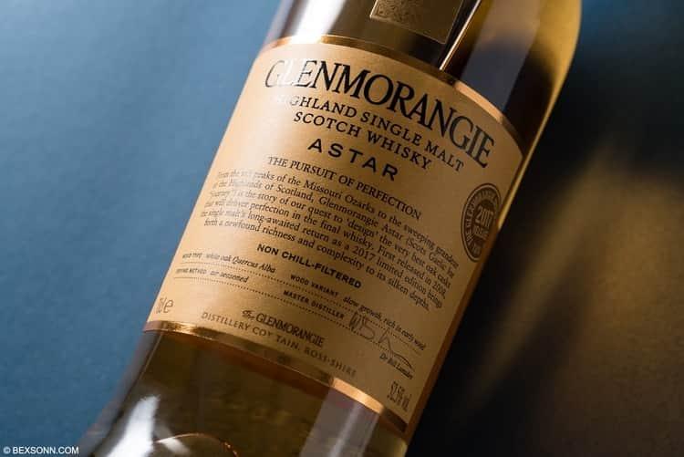 Чем закусывать виски гленморанж