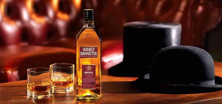 Hankey Bannister Original