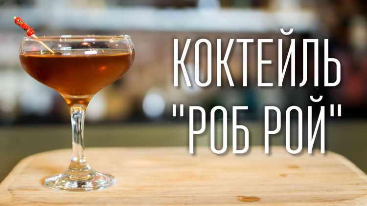 виски король роберт 2