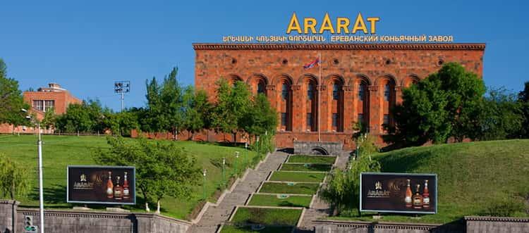 Где производят армянский коньяк