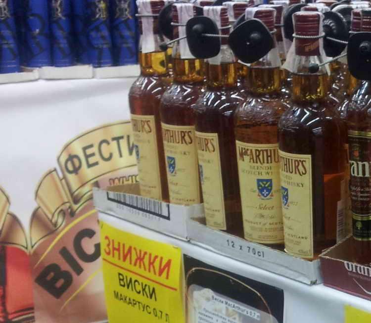 виски макартур