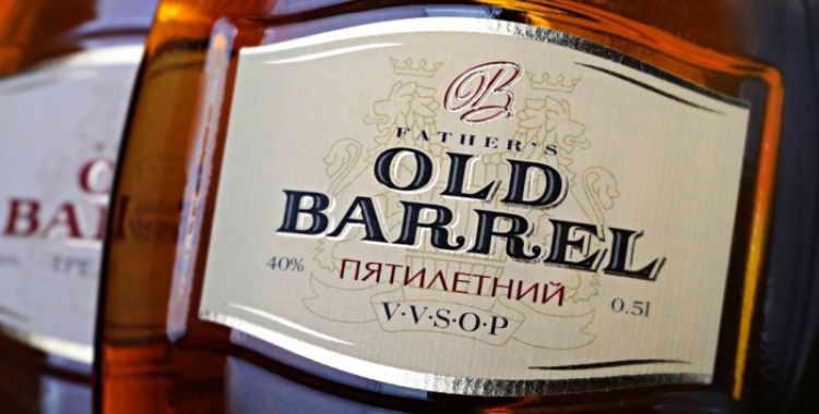 Коньяк Old Barrel (Олд Баррель) и его особенности