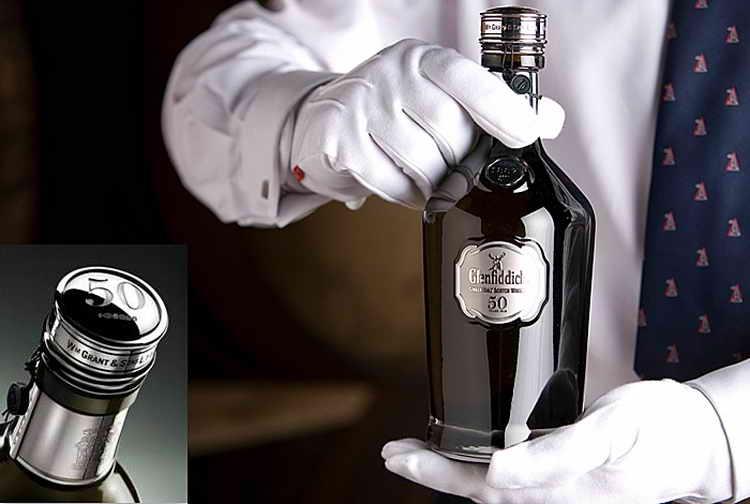 Виски Гленфиддик 50 лет