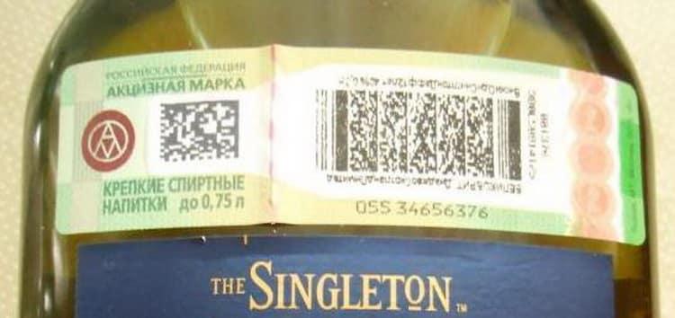 Дегустационные характеристики виски синглтон