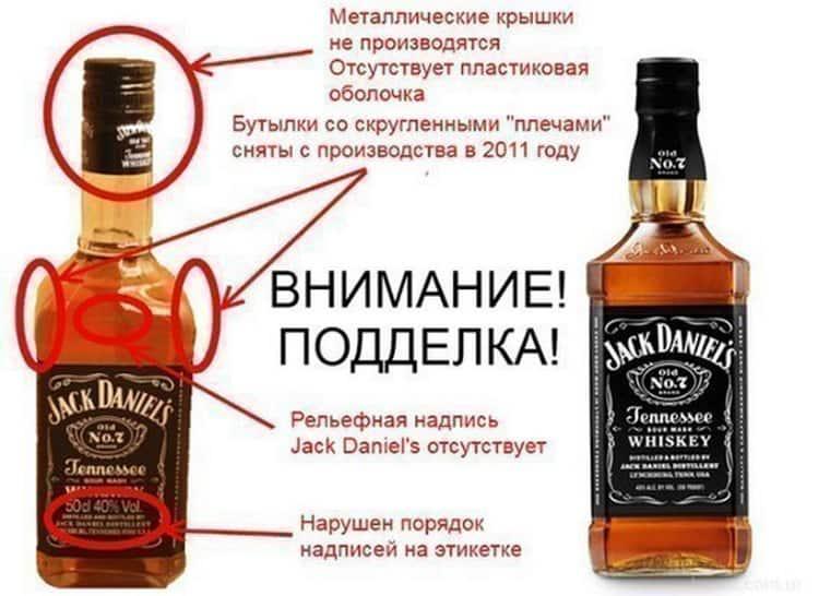 Узнайте также, как отличить, оригинальный перед вами напиток или подделка.