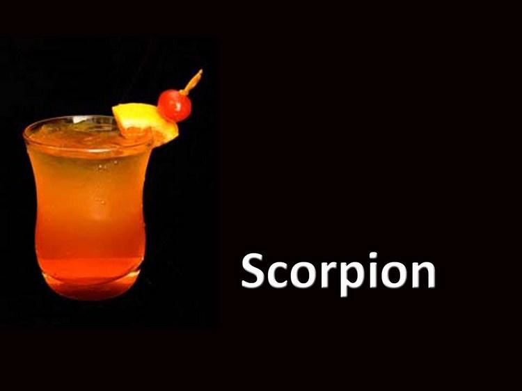 Коктейль Скорпион получается довольно крепким и полностью соответствует своему названию.