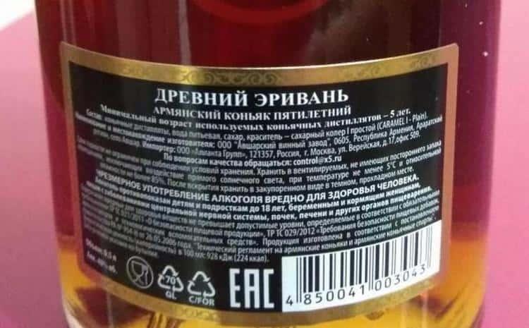 Важно понимать, как отличить оригинальный напиток от подделки.