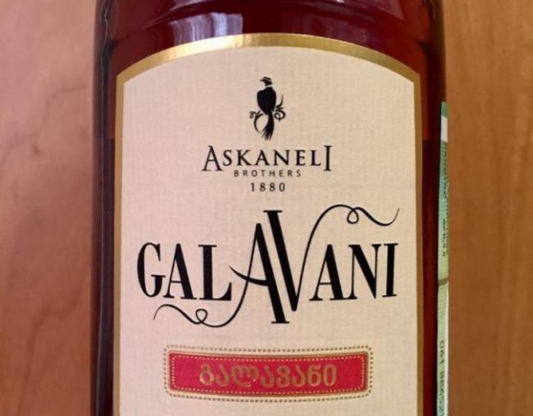 Коньяк Галавани представляем лучшие грузинские коньяки.