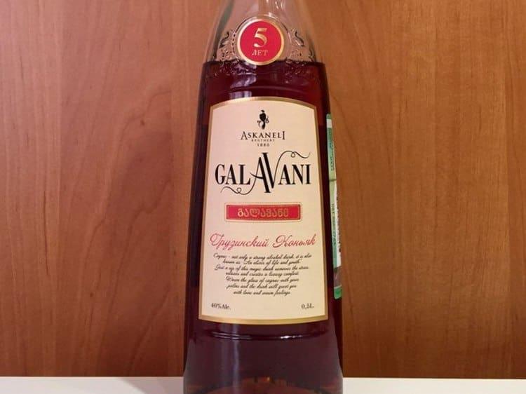 В аромате коньяка Галавани 5 лет выдержки преобладают цветочные тона.