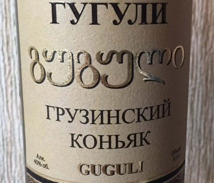 Этот напиток является достойным представителем среди коньяков среднего ценового сегмента.
