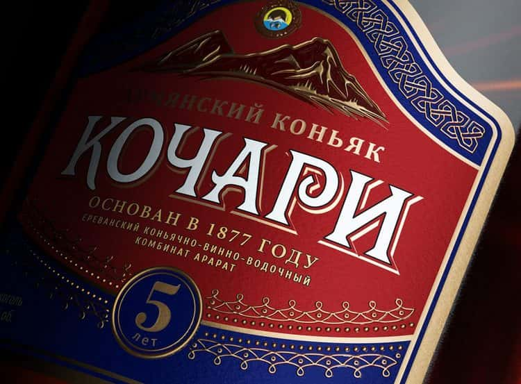 Коньяку Кочари 5 лет выдержки присущ аромат копченого чернослива и кураги.