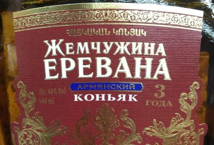 Самым молодым блендом производителя является напиток 3-летней выдержки.