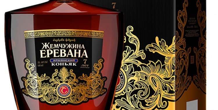 Коньяк Жемчужина Еревана и его особенности