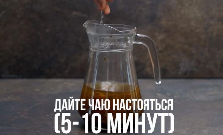 даем чаю настояться