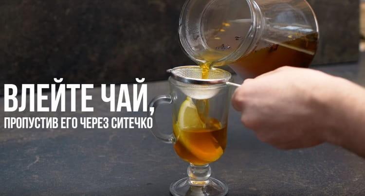 чай процеживаем через ситечко