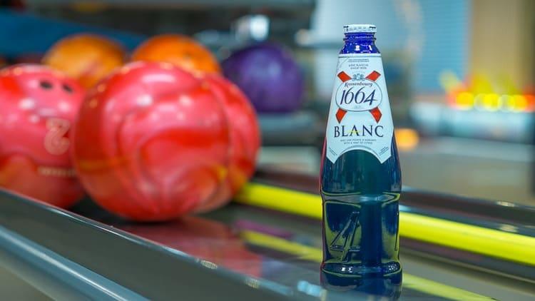 Покупая пиво Бланк 1664, обращайте внимание на то, есть ли на бутылке фирменный оттиск с цифрами.