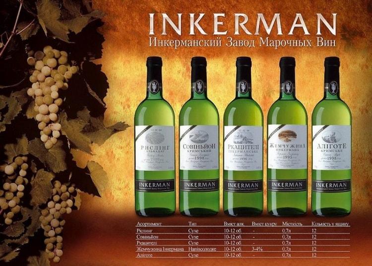 Как подавать белое сухое вино алиготе