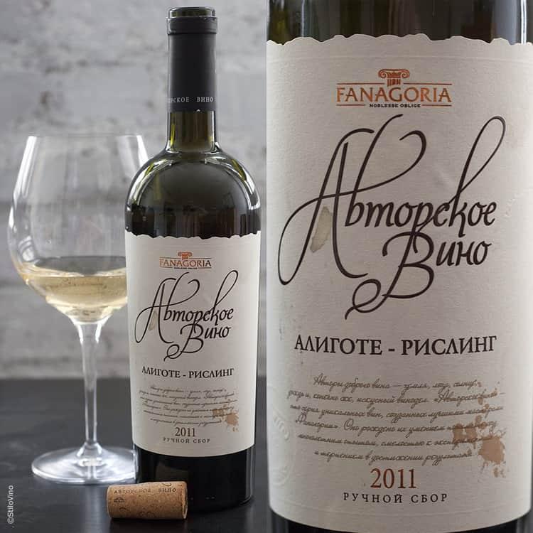 Как отличить алиготе вино от подделки