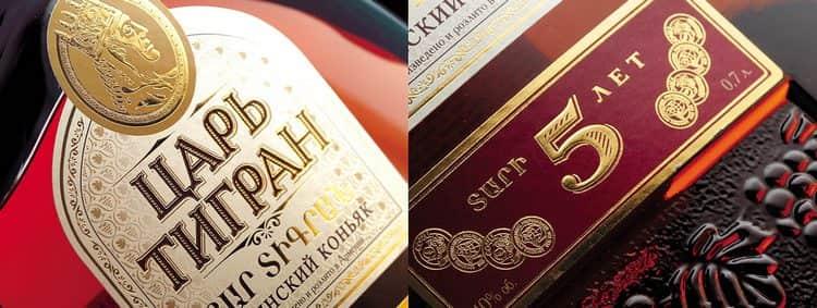 При покупке напитка обращайте внимание на вязкость, маслянистость коньяка, а также на надлежащее оформление бутылки.