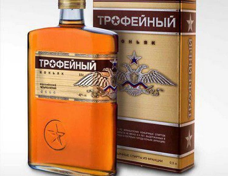 Коньяк Трофейный 4 звезды выпускается в особенной бутылке и всегда в подарочной упаковке.