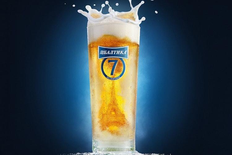 Как подавать пиво балтика