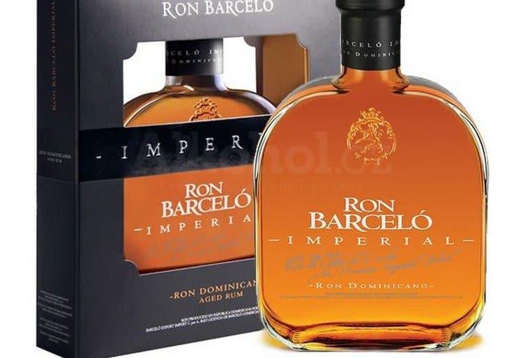 Сливочные и фруктовые ноты раскрываются в аромате бленда Барсело империал.
