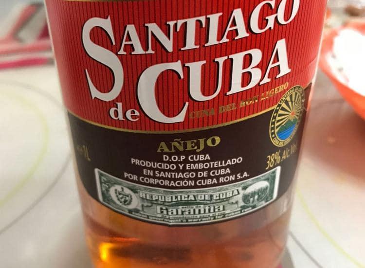 Сантьяго де Куба это ром старинной марки, достойный внимания опытного дегустатора.