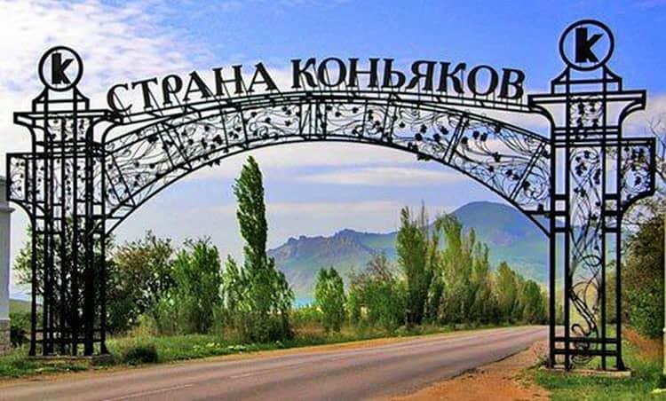 Изготавливают ли на острове Крым коньяк